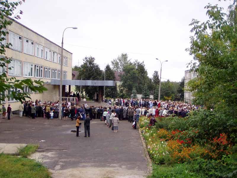 фото школы 11 города павлова сих